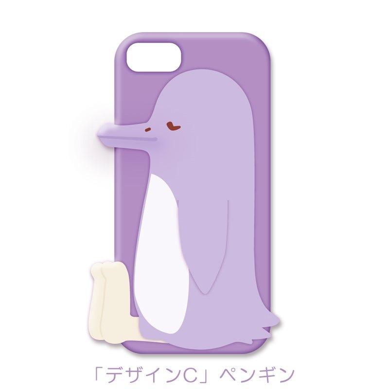 【グッズ-携帯グッズ】うたの☆プリンスさまっ♪ マスコットキャラクターズ シリコンスマホカバー/C(ペンギン)iPhone7Plus
