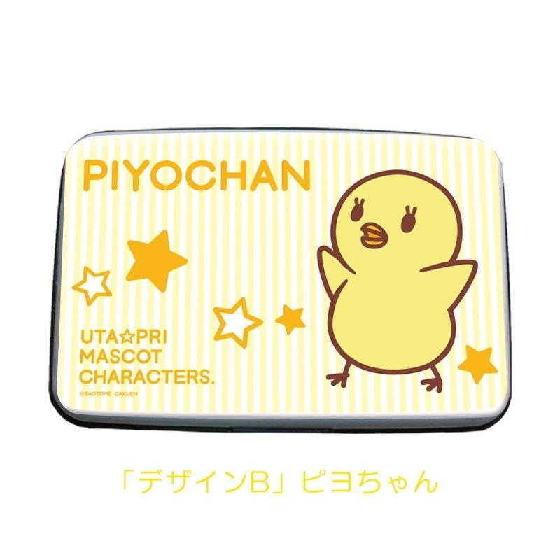 【グッズ-カードケース】うたの☆プリンスさまっ♪ マスコットキャラクターズ カードケース/B(ピヨちゃん)