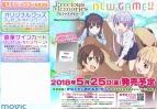 【グッズ-カードゲーム】プレシャスメモリーズ ブースターパック/NEW GAME!!