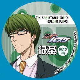 【グッズ-食品】黒子のバスケ お茶/D 緑間 緑茶