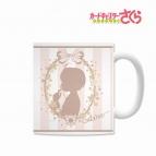 【グッズ-マグカップ】カードキャプターさくら クリアカード編 マグカップ