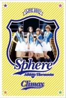 900【DVD】Sphere(スフィア)/ライブ 2011 Athletic Harmonies -クライマックスステージ-