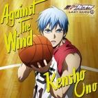 【主題歌】劇場版 黒子のバスケ LAST GAME 挿入歌「Against The Wind」/小野賢章 アニメ盤