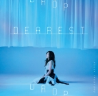 【主題歌】TV 終末なにしてますか?忙しいですか?救ってもらっていいですか? OP「DEAREST DROP」/田所あずさ アーティストジャケット盤