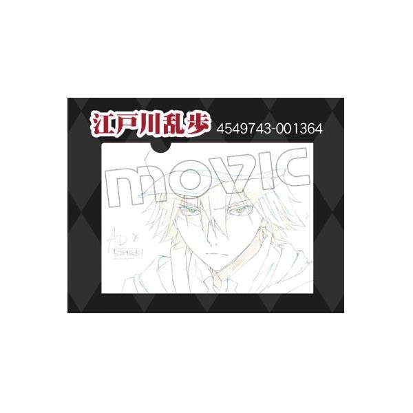 文豪ストレイドッグス 原画クリアファイル/D:江戸川乱歩