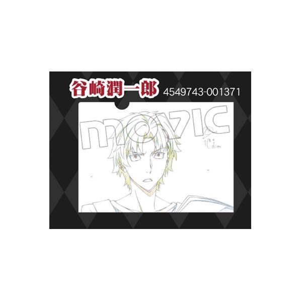 文豪ストレイドッグス 原画クリアファイル/E:谷崎潤一郎
