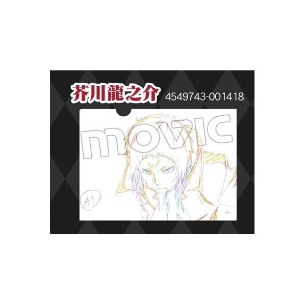 文豪ストレイドッグス 原画クリアファイル/I:芥川龍之介