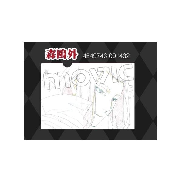 文豪ストレイドッグス 原画クリアファイル/K:森鴎外
