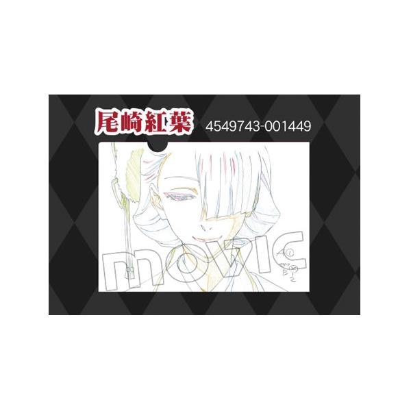 文豪ストレイドッグス 原画クリアファイル/L:尾崎紅葉