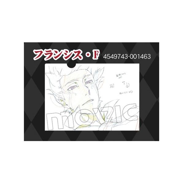 文豪ストレイドッグス 原画クリアファイル/N:フランシス・F