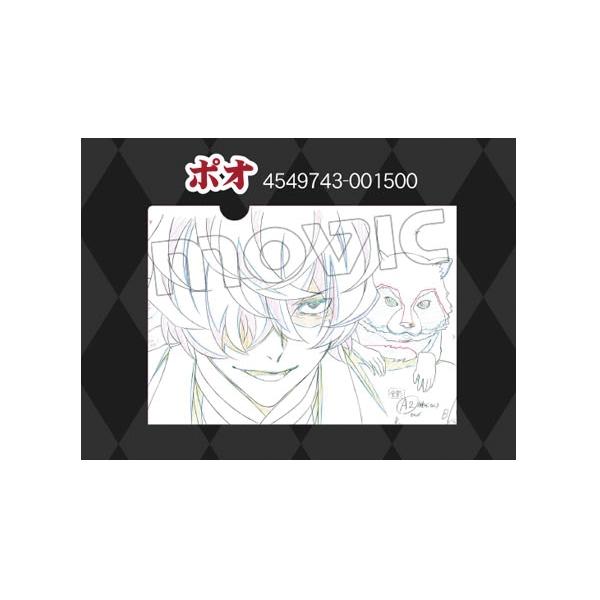 文豪ストレイドッグス 原画クリアファイル/R:ポオ