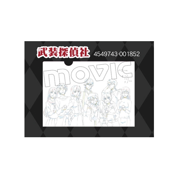 文豪ストレイドッグス 原画クリアファイル/S:武装探偵社
