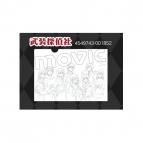 【グッズ-クリアファイル】文豪ストレイドッグス 原画クリアファイル/S:武装探偵社