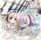 【DJCD】ラジオ オトメ*ドメイン RADIO*MAIDEN Vol.4