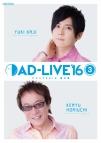 【DVD】舞台 AD-LIVE 2016 第3巻 梶裕貴×堀内賢雄 通常版