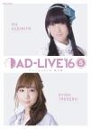 【DVD】舞台 AD-LIVE 2016 第5巻 釘宮理恵×高垣彩陽 通常版