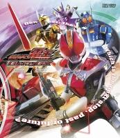 900【Blu-ray】※送料無料※TV 仮面ライダー電王 Blu-ray BOX 1