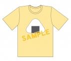 【グッズ-Tシャツ】宇宙よりも遠い場所 Tシャツ/おにぎりTシャツ