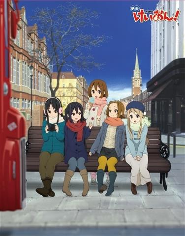 【Blu-ray】劇場版 けいおん! Newプライス版
