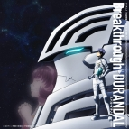 【主題歌】TV 宇宙戦艦ティラミス 主題歌「Breakthrough/DURANDAL」/スバル・イチノセ(CV:石川界人)