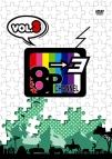 【DVD】8P channel 3 Vol.3