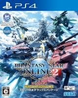 アニメイトオンラインショップ900【PS4】ファンタシースターオンライン2 エピソード4 デラックスパッケージ