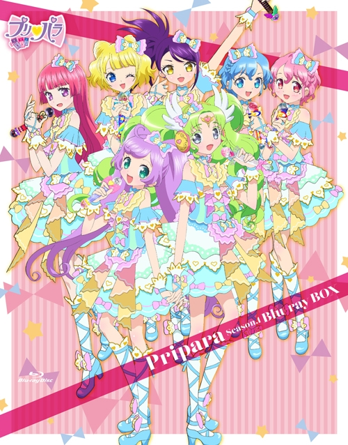900【Blu-ray】※送料無料※TV プリパラ Pripara Season.1 Blu-ray BOX