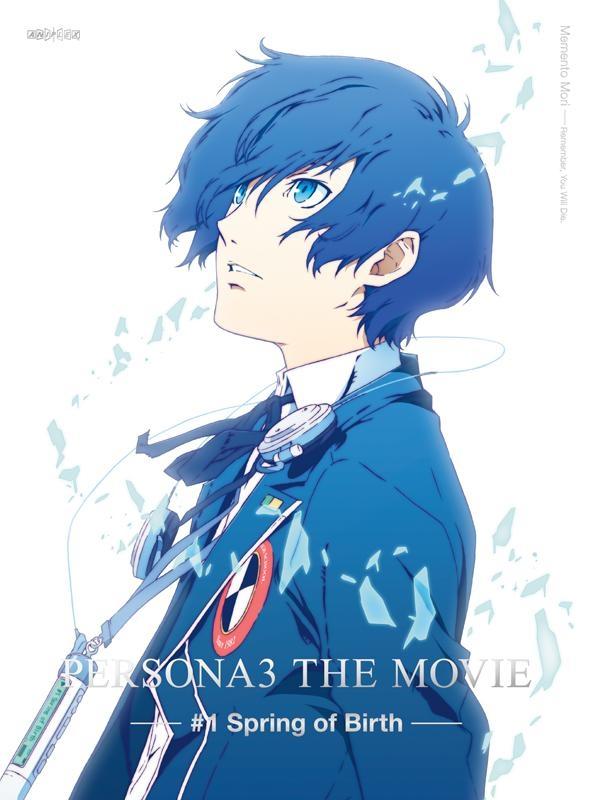 【Blu-ray】劇場版 ペルソナ3 #1 Spring of Birth 通常版
