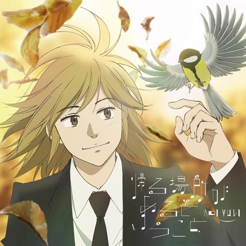 ピアノの森(一ノ瀬海)