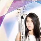 【主題歌】TV 探検ドリランド-1000年の真宝- ED「you can do it!」/Suzu 通常盤