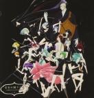 【DJCD】TV 宝石の国ラジオ ~金剛先生がお呼びです!~ ラジオCD Vol.2