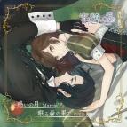 【主題歌】PSP版 宵夜森ノ姫 主題歌「惑いの月/眠る森の果て」/Marria'・中川奈美