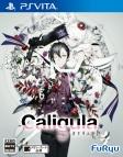 【Vita】Caligula -カリギュラ-