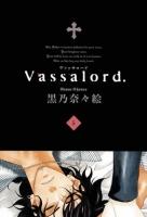 900【コミック】Vassalord.(5)