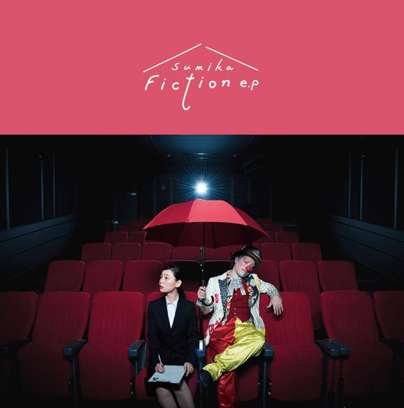 【主題歌】TV ヲタクに恋は難しい OP「Fiction e.p」/sumika 初回生産限定盤