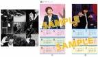 【アルバム】小野大輔/STARTRAIN 選べる「小野DAYカレンダー デザイン1」付き