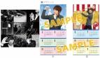 【アルバム】小野大輔/STARTRAIN 選べる「小野DAYカレンダー デザイン2」付き