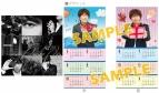【アルバム】小野大輔/STARTRAIN 選べる「小野DAYカレンダー デザイン3」付き