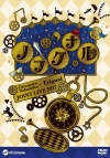 "【DVD】岡本信彦×Trignal JOINT LIVE 2017 ""ノブグナル"""