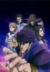 【Blu-ray】TV 蒼天の拳 REGENESIS 第3巻 初回生産限定版