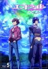【DVD】TV エンドライド Vol.5