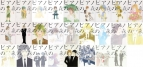【コミック】ピアノの森 1~26巻セット