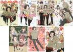 【コミック】あっくんとカノジョ 1~7巻セット