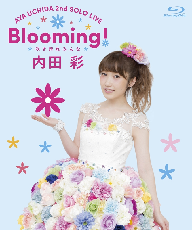 900【Blu-ray】内田彩/2nd LIVE Blooming! 咲き誇れみんな