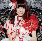 【マキシシングル】遠藤ゆりか/Melody and Flower
