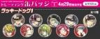 【同人グッズ】Cool-B 12th Anniversary ラッキードッグ1 トレーディング缶バッジ Season1