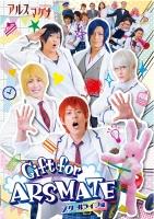 アニメイトオンラインショップ900【DVD】アルスマグナ/Gift for ARSMATE スクールライフ編