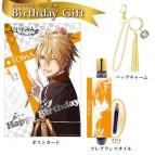 【グッズ-セットもの】バースデー記念企画! 『Birthday Gift』 AMNESIA World トーマ