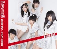 900【主題歌】TV 妖怪ウォッチ ED「ようかい体操第一」収録シングル Break Out/Dream5 DVD付