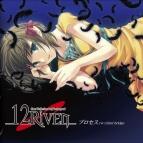 【主題歌】PS2版 1212RIVEN ED「プロセス」/KAORI